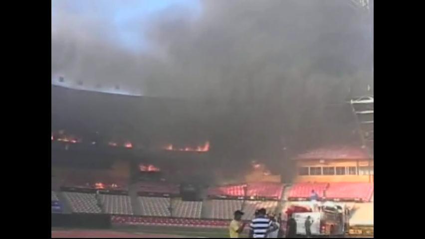 Incendio en Estadio Cibao fue provocado por corto circuito