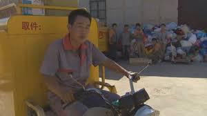 """Los chinos celebran el día de compras más grande del mundo: el """"Día de los Solteros"""""""
