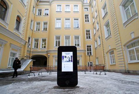 Retiran monumento ruso a Steve Jobs por homosexualidad de Tim Cook