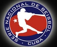 Dirección de Béisbol de Cuba dicta medidas por infracción en Serie Nacional