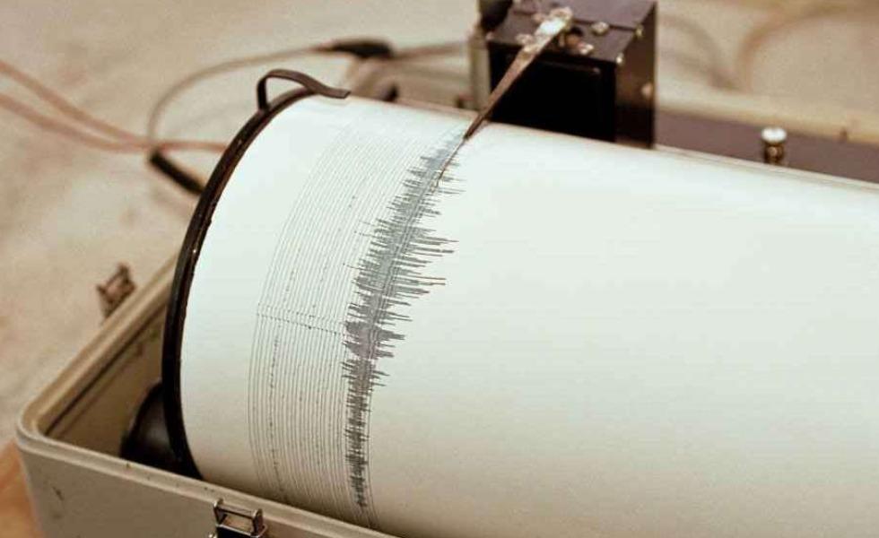 Un sismo de magnitud 4,9 sacude la costa norte de Perú