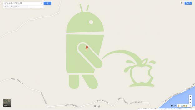 Google se disculpa por un logo de Android orinando sobre el de Apple que se coló en Maps