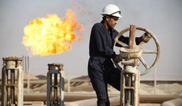 Petróleo de Texas abre con alza de 0,28 % y se cotiza a 42.33 dólares