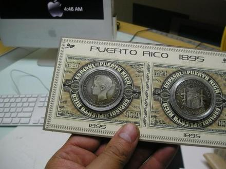Puerto Rico busca apoyo en Washington para acogerse a la Ley de Quiebras