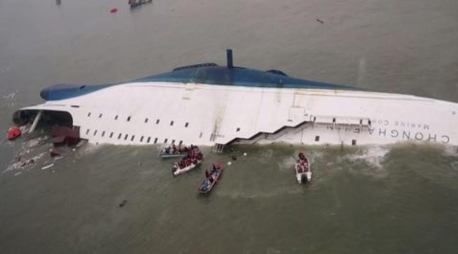 Mueren 15 personas tras hundirse ferry en el Nilo