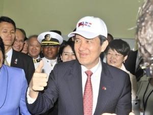 Presidente de la República China Taiwán, Ma Ying-Jeou, se despide del país