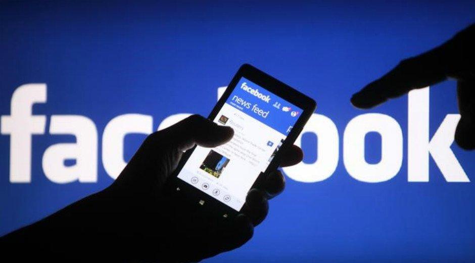 ¡Alerta! Facebook: Botón falso