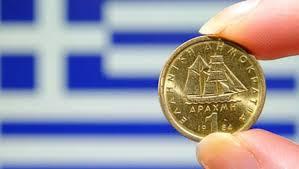 El FMI asegura que la crisis griega no se soluciona con aplazamiento de pagos