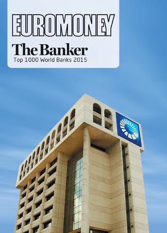 Dos  revistas financieras premian al Banco Popular