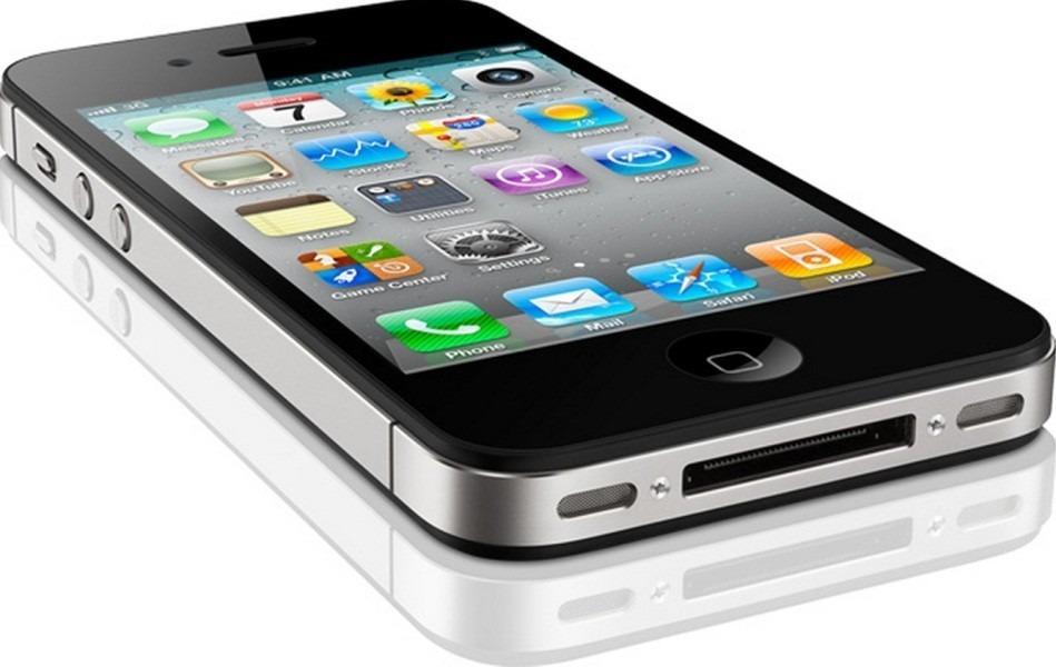 """Apple confirma la existencia de """"malware"""" en la App Store"""