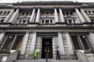 El Banco de Japón mantiene su política monetaria y su evaluación económica