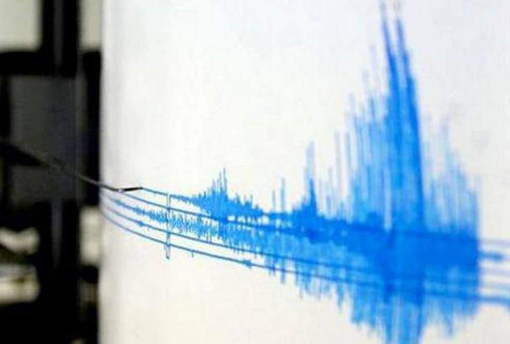 Dos nuevos sismos se registran en el sur de Perú, sin reportes de daños