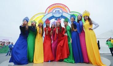 Rusia 2017: Anfitrión del mayor evento juvenil y estudiantil del planeta