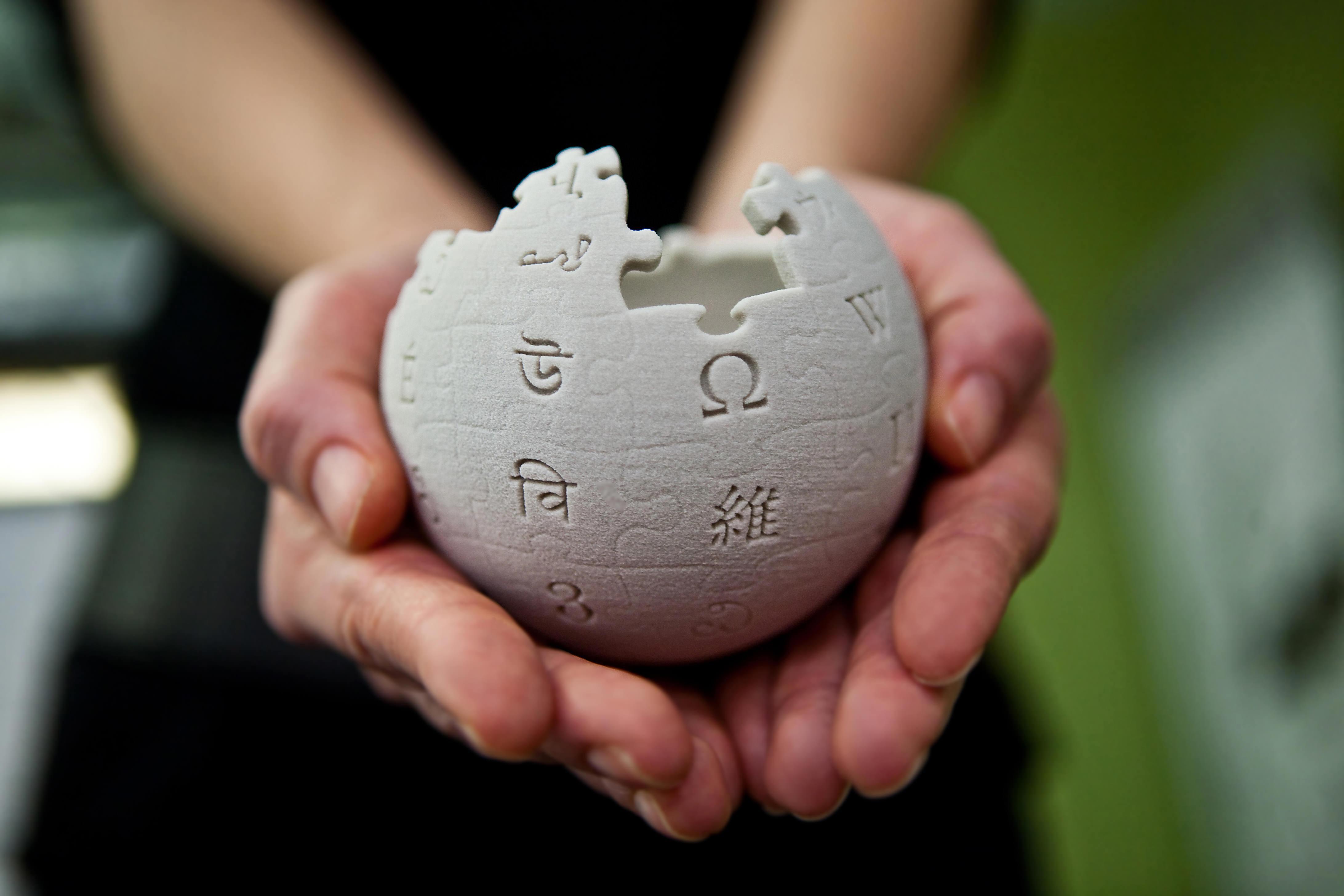 Los afganos ya cuentan con acceso gratuito a Wikipedia a través del móvil