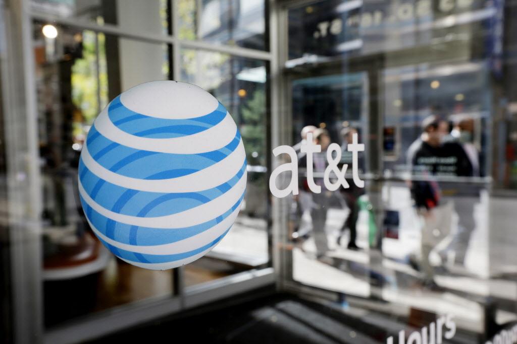 AT&T descarta vender CNN frente a las presiones del Gobierno de EE.UU.