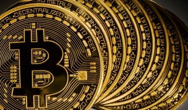 El bitcóin se dispara más del 10% tras su debut en el mercado de futuros
