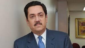 PARLACEN llama a la sensatez y unidad nacionalen Honduras ante crisis surgida por elecciones