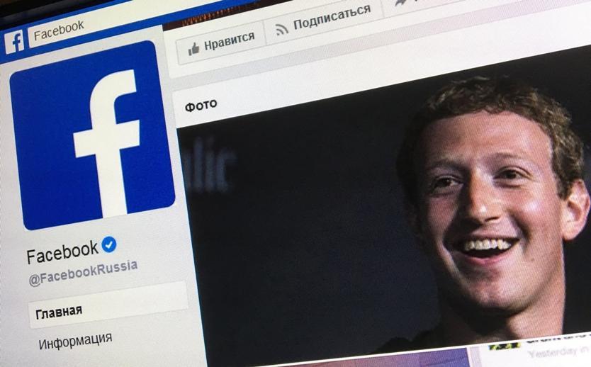 Zuckerberg reconoce Cambridge Analytica accedió a datos en Facebook