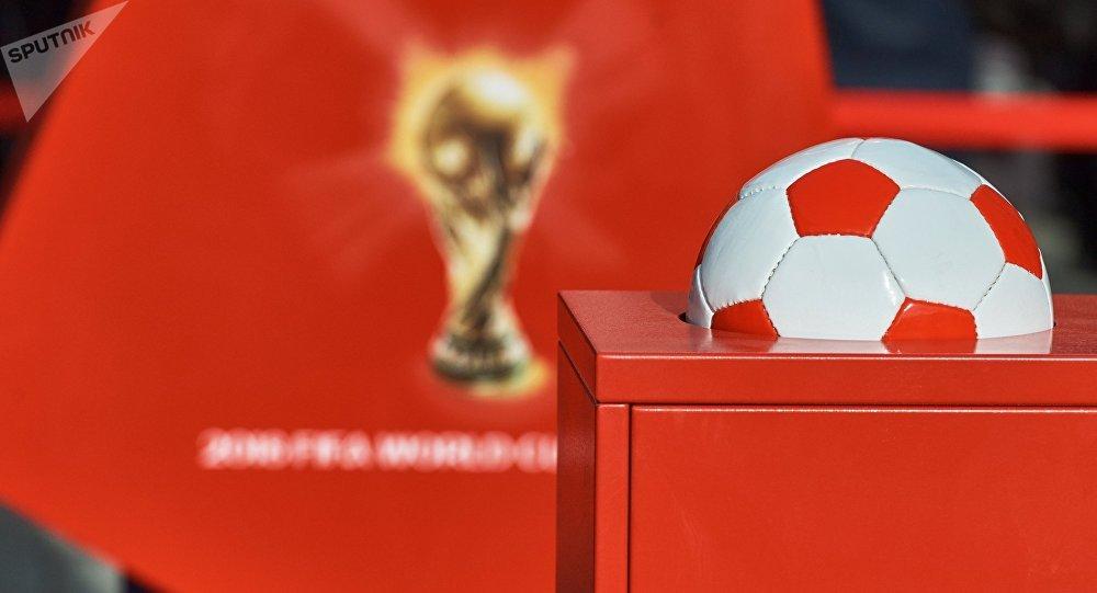 La FIFA presenta el diseño de las entradas para el Mundial