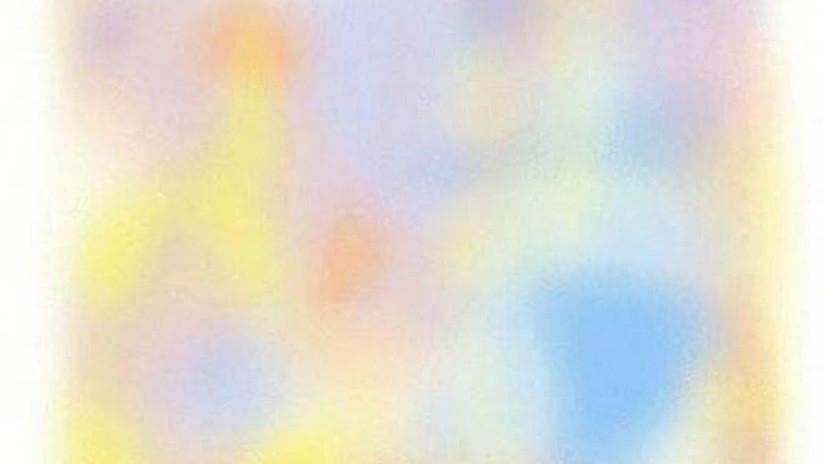 La ilusión óptica que se desvanece en unos segundos