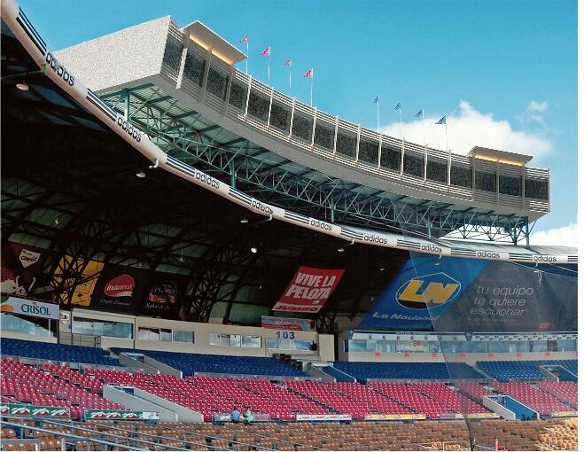 Reparar Séptimo Cielo del Estadio Quisqueya costará RD$117 millones