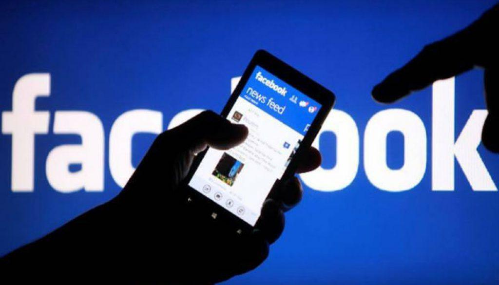 Cómo saber si tu Facebook ha sido afectada por el fallo de seguridad