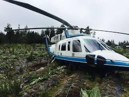 JAC ordena investigar incidente con helicóptero trasladaba ministro de Medio Ambiente