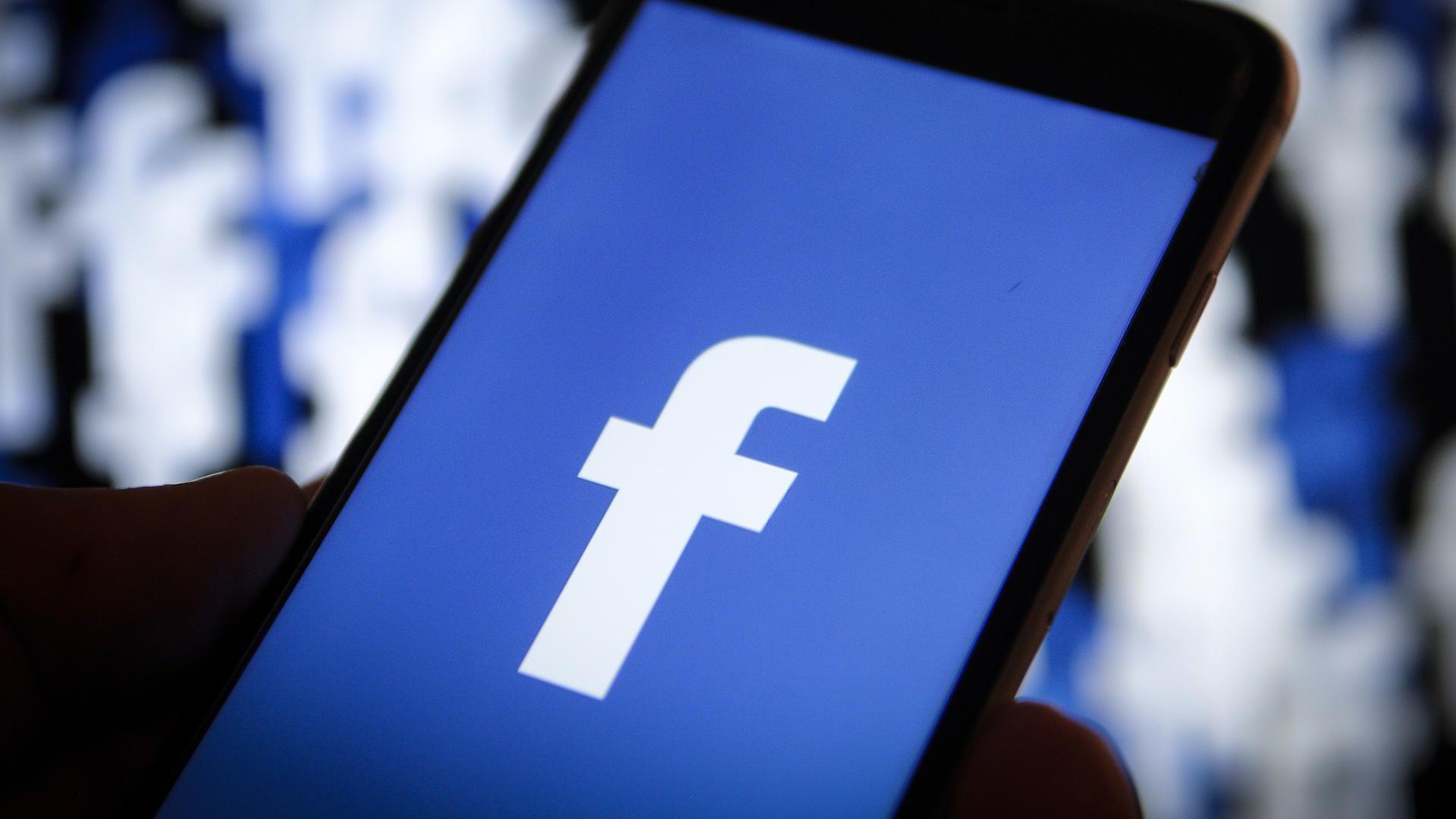 Facebook propone enviarle fotos íntimas para prevenir difusión no consentida