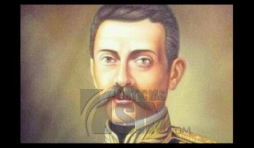 Historia Dominicana: Matías Ramón Mella y Castillo