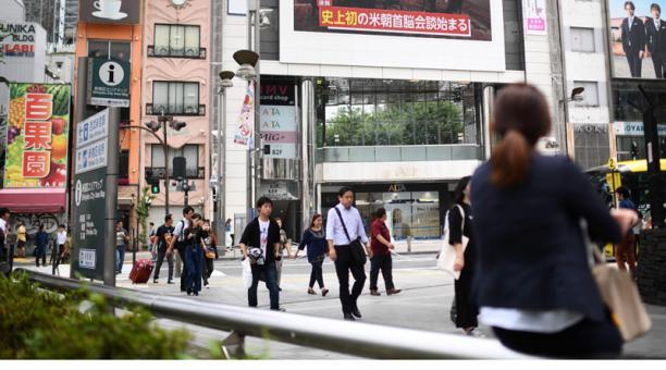 Japón reduce la mayoría de edad legal de los 20 a los 18 años