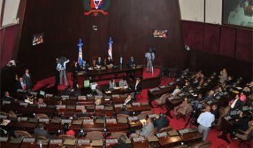Diputados reiteran al Gobierno intervenir al CEA