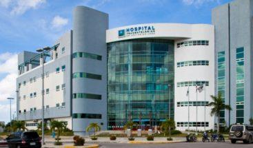 Hospital Ney Arias Lora activa Comité de Emergencia ante paso de tormenta Beryl