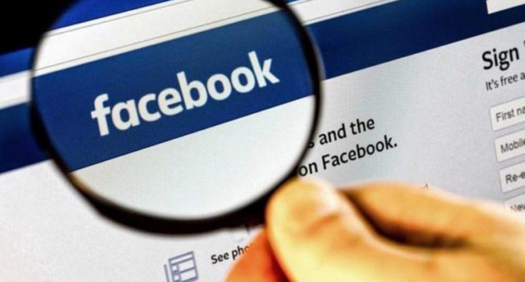 Facebook lanza medidas para combatir noticias falsas en comicios de Brasil