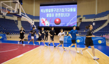 Las dos Coreas se encuentran en la cancha de baloncesto después de 15 años