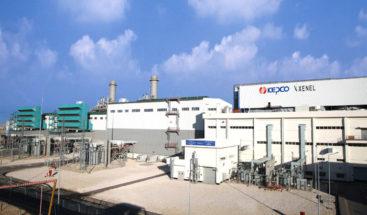 Surcoreana KEPCO modernizará distribución energética en RD