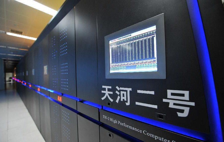 Ponen en funcionamiento prototipo de supercomputadora a exaescala