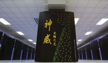 China busca desarrollar una computadora superconductora de rendimiento