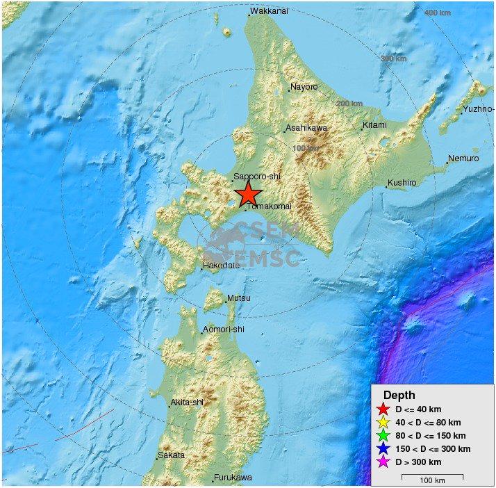 Un potente sismo de magnitud 7 sacude el norte de Japón