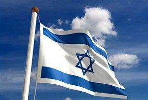 Israel afirma que avisó Rusia sobre su ataque en Siria