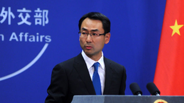 China dice EEUU