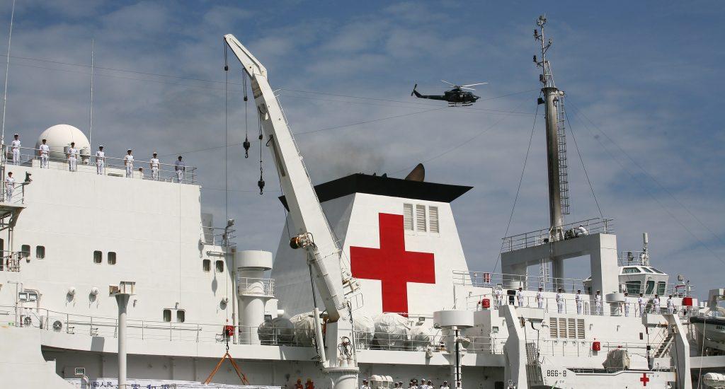 Un buque hospital chino llega a Venezuela en medio de crisis de salud