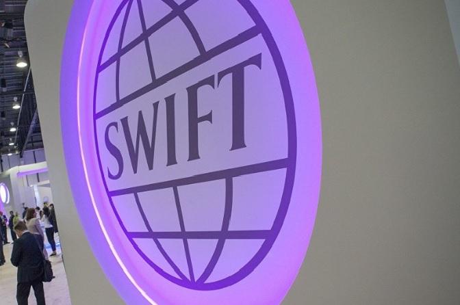 EE.UU. desea cortar el acceso de Irán al sistema SWIFT