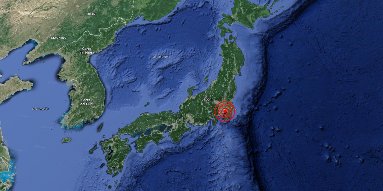 Terremoto de 5,3 grados sacude el norte de Japón sin alerta de tsunami
