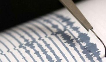 Sismo de magnitud 5,7 se percibe en México sin dejar víctimas o daños