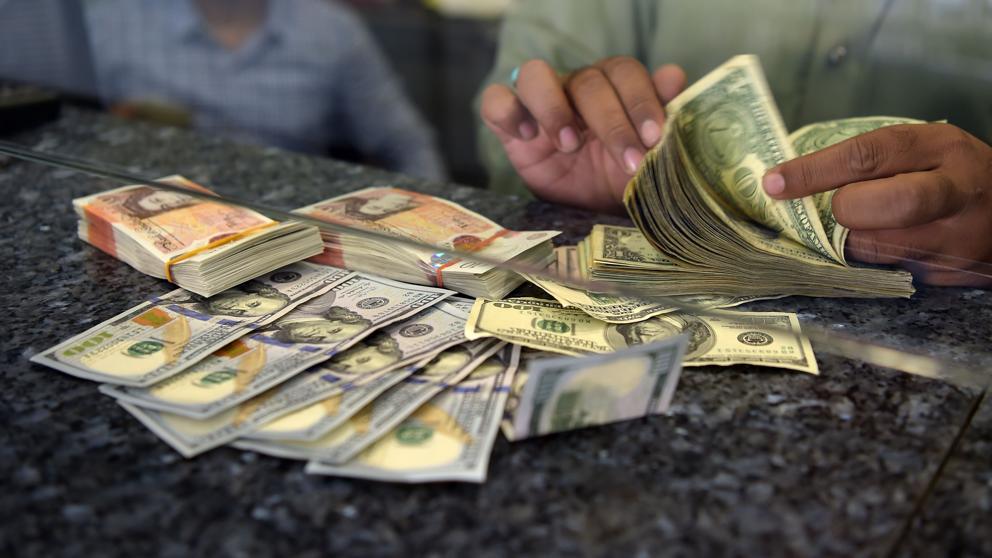 Venezuela reitera que deja de usar el dólar como moneda de referencia