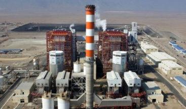 CDEEE abre ofertas económicas para compra carbón mineral Punta Catalina