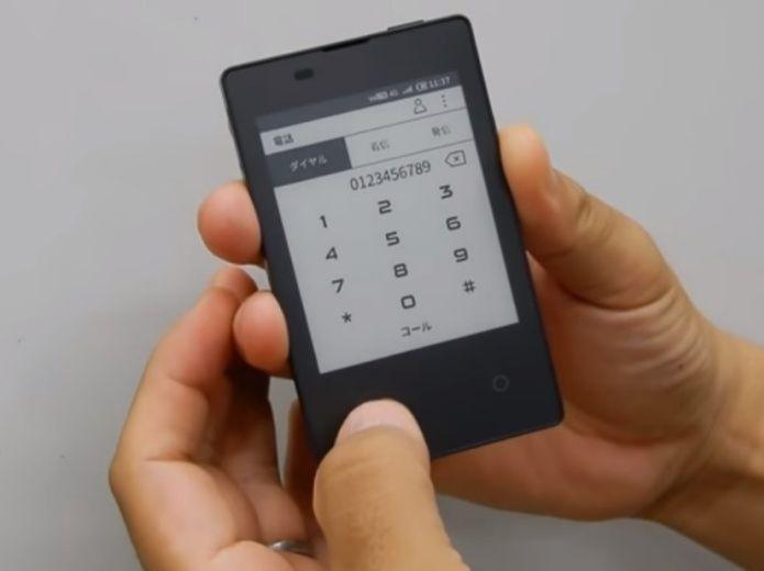 Lanzarán el teléfono inteligente más fino y ligero del mundo