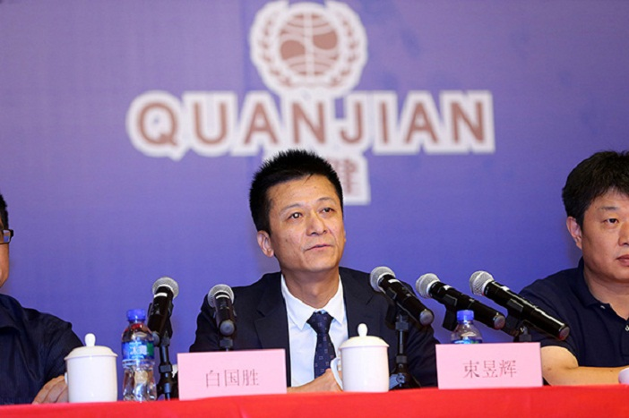 China detiene por estafa a fundador de empresa de medicina tradicional