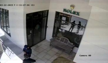 Policía del Condado de Walton busca sospechoso de sustraer joyas