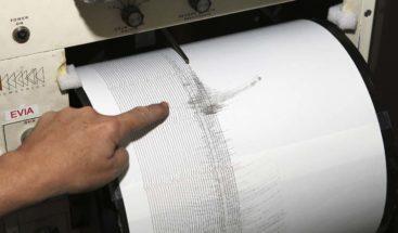 Un terremoto de 5,5 grados Ritcher sacude Tokio sin alerta de tsunami